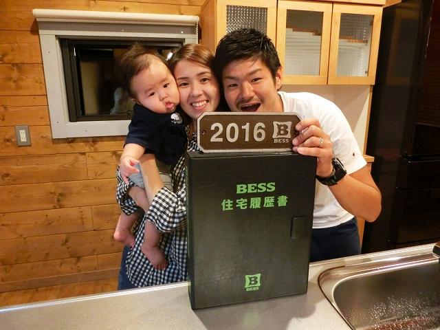 キッチンで記念写真.jpg