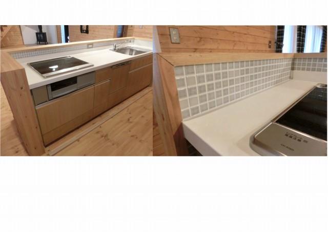 キッチン20151107.jpg